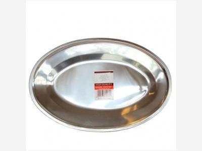Bandeja, platina oval 30.5 x 20.5 cm.