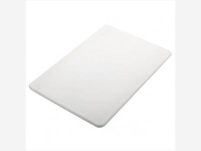 Tabla plástica 51x38x1.25cm blanco Sunnex